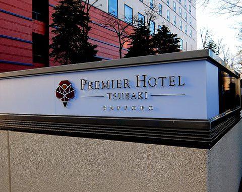 Premier Hotel TSBAKI Sapporo