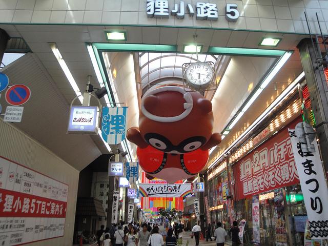 """""""Tanukikoji"""" in Sapporo"""
